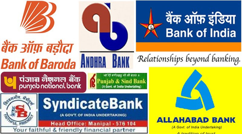 Now Only 12 Government Banks Will Remain In The Country, Knowing Which Banks Will Merge