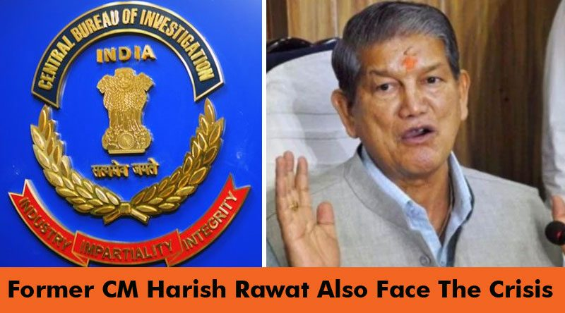 Former Uttarakhand CM Harish Rawat Also Face The Crisis, CBI Will File Case