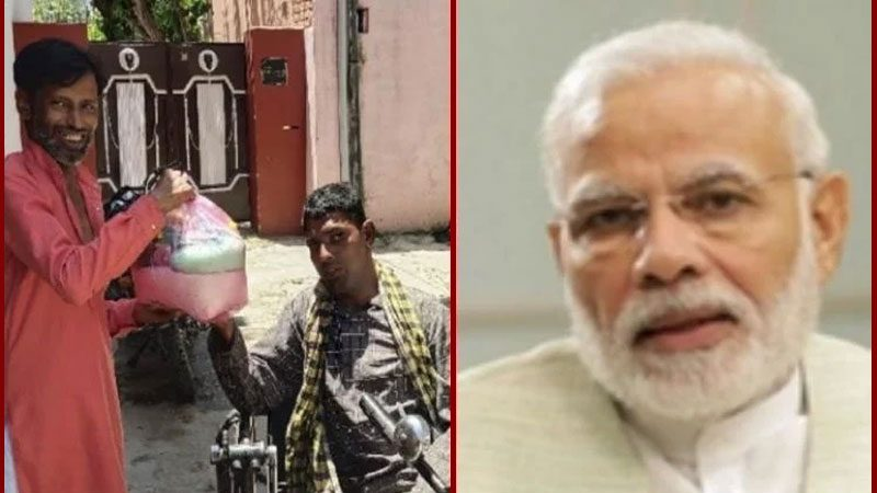 Raju Performs Social Service By Begging, PM Modi Also Praised Raju, Today Mentioned Raju In Mann Ki Baat