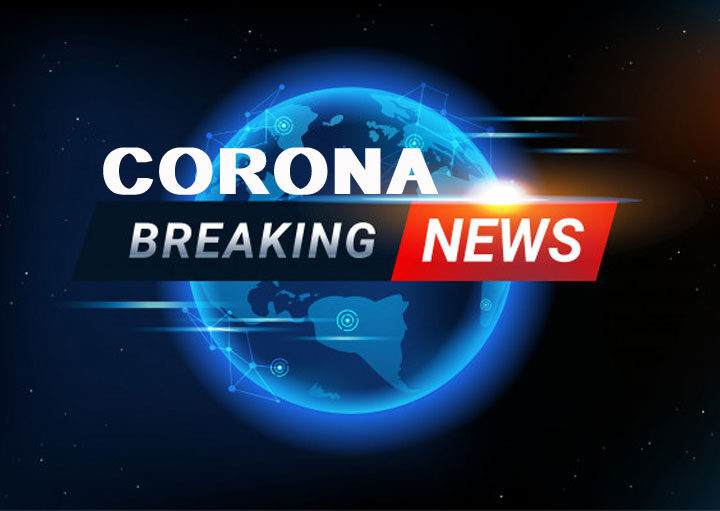 The Number Of Corona Infected Increased By One Lakh In Just Five Days