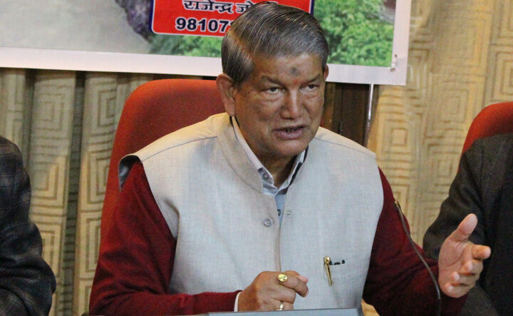 Congress National General Secretary Harish Rawat Will Fast on September 1 on The Issue of Unemployment