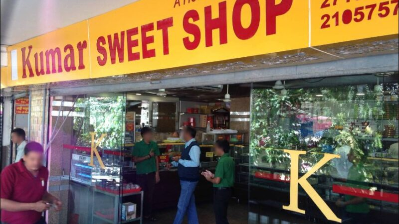 New Rules For Selling Sweets Will Also Apply To All The Sweet Shops