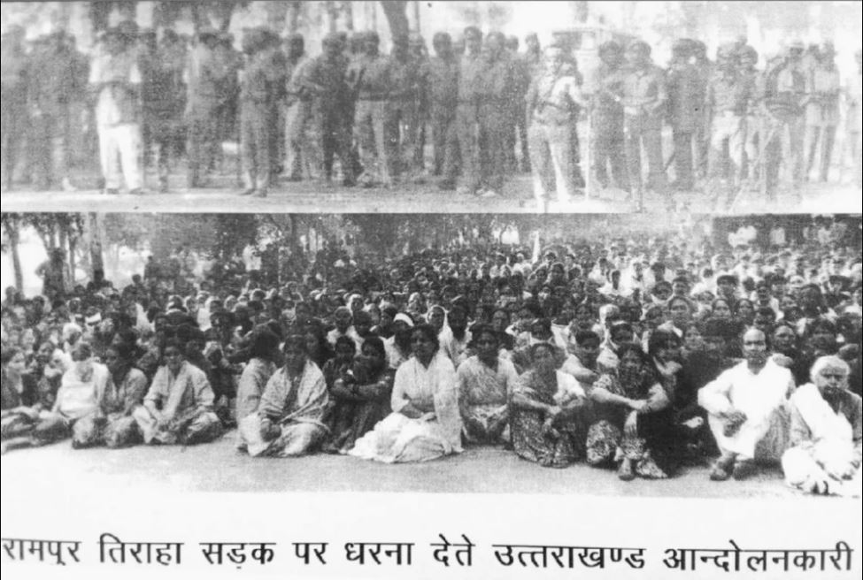 Rampur Tiraha Golikaand: The Wounds of That Night Have Not Yet Healed, The Limits of Humanity Had Been Crossed.