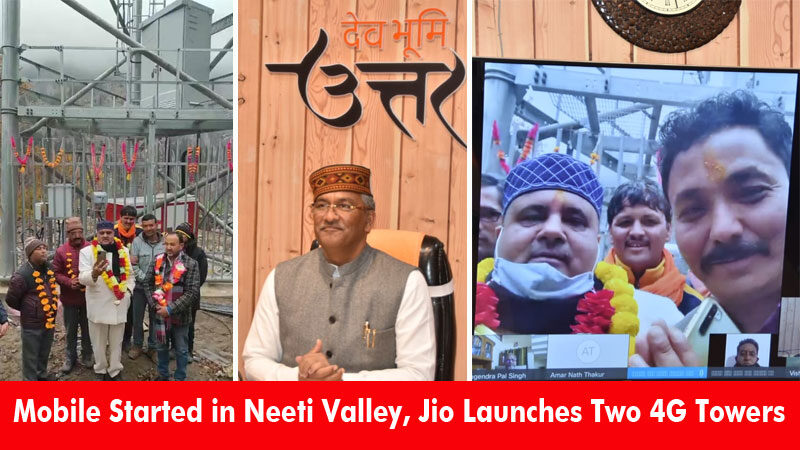 Mobile Connectivity Reached In Neeti Valley Of Chamoli District Due To Efforts Of CM Trivendra, Jio Started Two 4G Towers