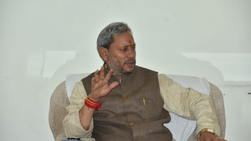 Chief Minister Tirath Singh Rawat directed to completely stop the cases of human trafficking
